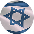 Contact - Israel